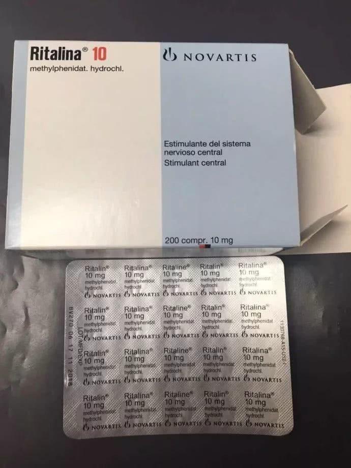 隐形毒品盯上2300万学生:吃完妈妈买的聪明药,我被送去戒毒