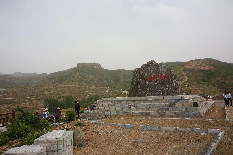 包華陳士賢調研金銀花高峰論壇籌備情況