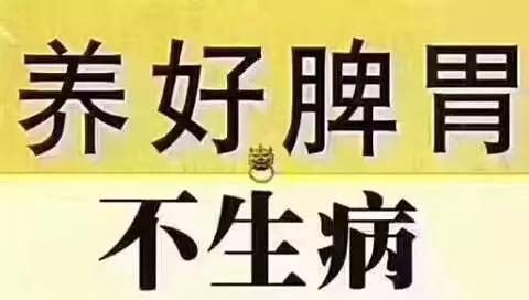 小兒推拿楊曉:孩子吃飯也不差,就是不長肉,病根兒在於胃強脾弱