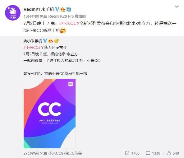 小米官方确认:小米CC9新机7月2日发布,或搭载骁龙712+4000mAh