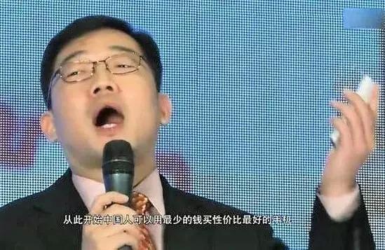 曾经的中国山寨大王:一台手机只卖399元,四年开6000家店