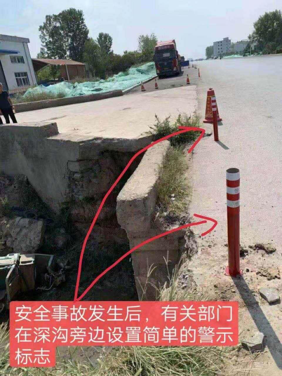 河南正阳:县领导强拆未完工围挡致女子瘫痪十个月,无人过问?