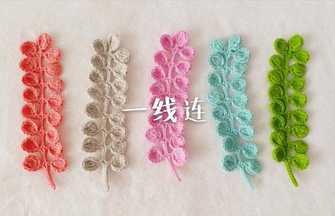 钩针编织胡椒木装饰叶子
