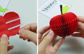 教你用纸折出红彤彤的立体苹果