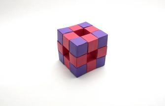 手工折纸教程,如何折纸立体的小方块