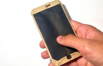 怎么折紙做一部逼真的手機