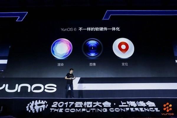 阿里发布国产手机系统,安卓、苹果
