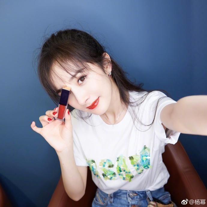 杨幂代言手游惹争议,遭网友抨击:不道歉就是和全天下父母为敌!