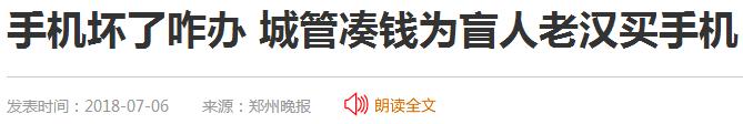 不会上网的六亿中国人,都在做什么?