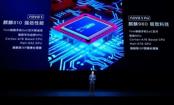 麒麟820最新爆料6nm制程集成5G或由nova7首发