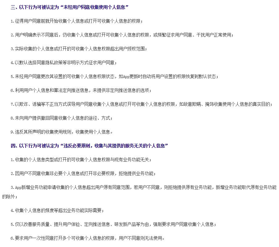 iOS13弹窗提醒用户信息被窃取,结果却是出力不讨好?-智能家庭