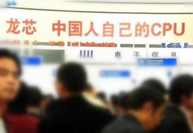 大批使用龙芯的电脑来了,联想、方正、同方、海尔等品牌都支持插图2