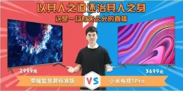 """鸿鹄818芯片:小米电视千万销量面前的""""水滴"""""""