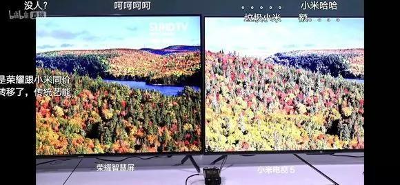 """鸿鹄818芯片:小米电视千万销量面前的""""水滴""""-智能家庭"""