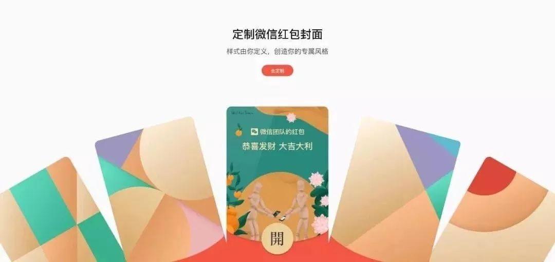 张小龙说的惊喜来了:微信春节前放大招!插图4