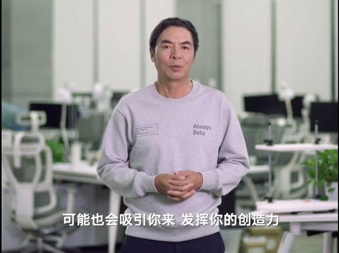张小龙说的惊喜来了:微信春节前放大招!