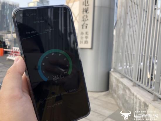 北京城最新5G测速出炉!中国移动的5G覆盖情况到底如何?