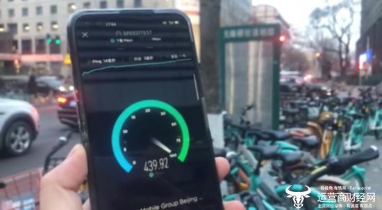 北京城最新5G测速出炉!中国移动的5G覆盖情况到底如何?-智能家庭