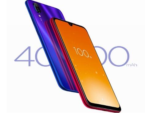 目前已上市一年的高性价比手机4800w+4000mAh不到千元!插图3