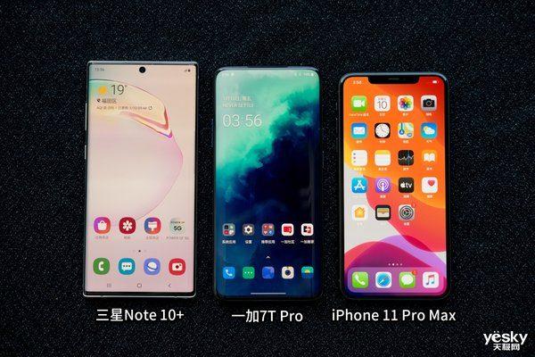 2019年度旗舰手机横屏潮流低调耐看才是美插图1