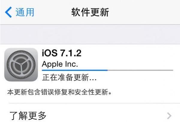 谷歌突然宣布,苹果猝不及防,iPhone用户彻底伤不起,真是受够了插图1