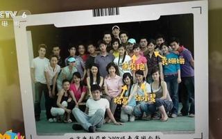 演《李煥英》之前演技被章子怡質疑,演《李煥英》爆紅後鹹魚翻身