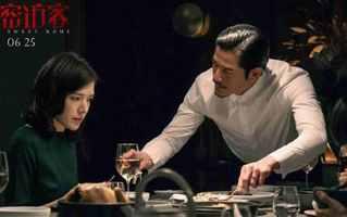 郭富城給張子楓打電話,說他是劉德華,張子楓的回答超搞笑