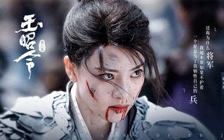 《玉昭令》第二季開播 張藝上官鴻沉淵戰場再升級